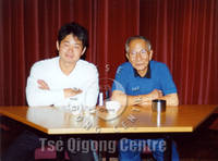 Michael Tse and his teacher Grandmaster Ip Chun