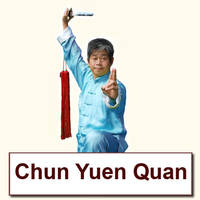 Chun Yuen Video Archive