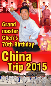 graphic link Grandmaster Chen's 70th Brithda